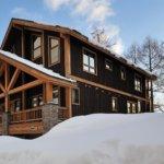 Mangetsu Lodge Wide 07