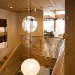 Miyabi Stairs To Below