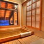 Zekkei Bathroom