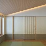 Tsudoi Tatami Room